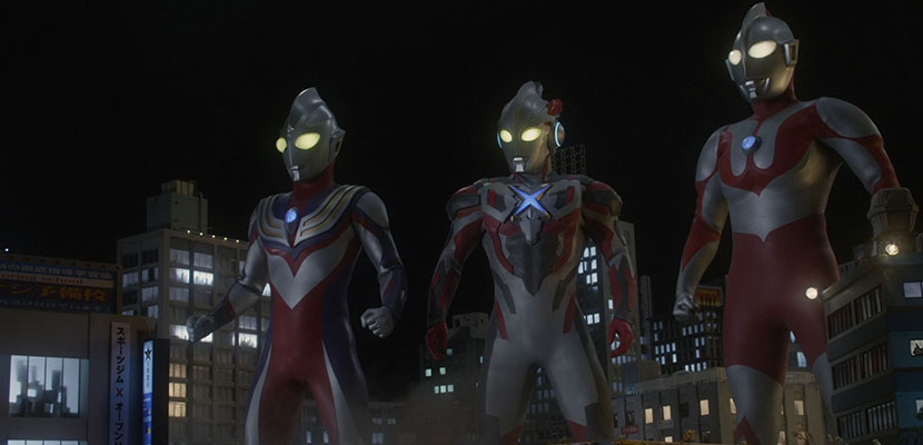 Game Ultraman Android
