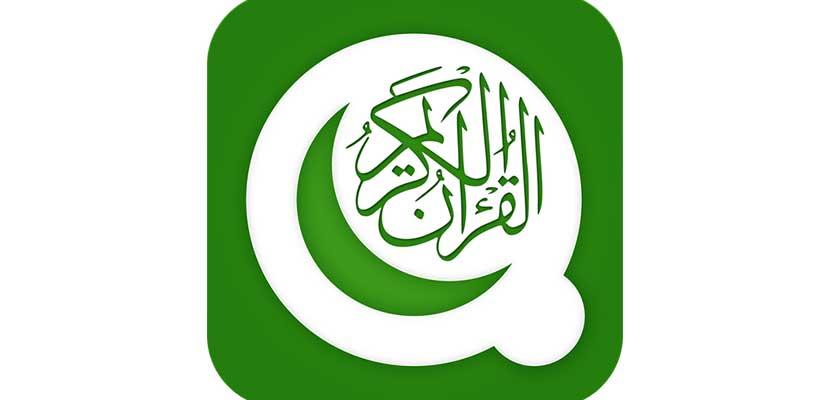 16. Quran Madina