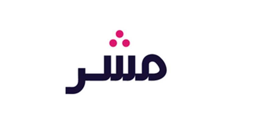 17. Mashara Aplikasi Sholat dengan Adzan Muzammil