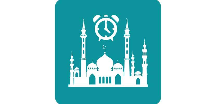 2. Jadwal Sholat Kiblat dan Adzan