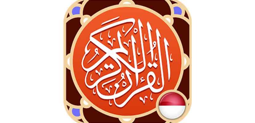 3. MyQuran Al Quran dan Terjembahan