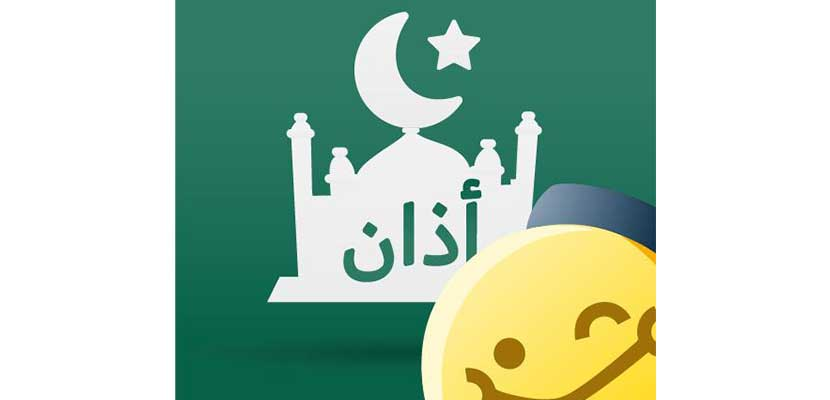 5. Alarm Adzan Otomatis Muslim Indonesia