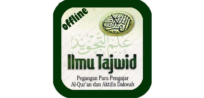 7. Al Quran Terjemahan Offline