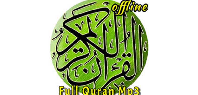 8. Al Quran MP3 full offline