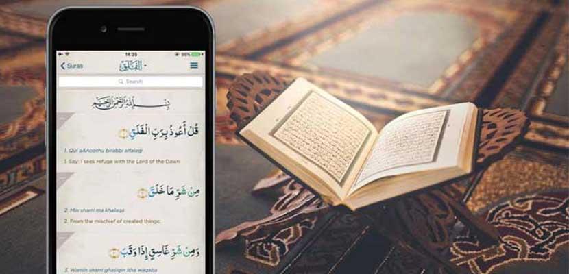 Belajar Mengaji Al Quran