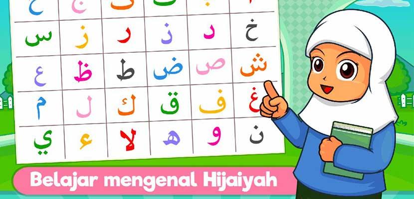 Belajar Mengaji Iqra dan Quran