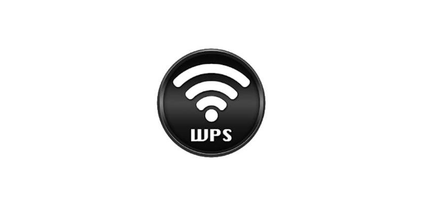 Wifi WPS Plus
