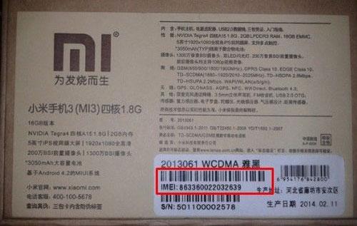 Cara Mengetahui Nomor IMEI HP Samsung dan Xiaomi