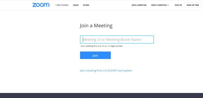 Masukan ID Meeting