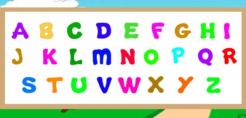 10. ABC Belajar Membaca
