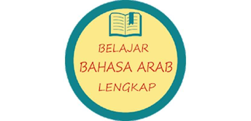 13. Belajar Bahasa Arab
