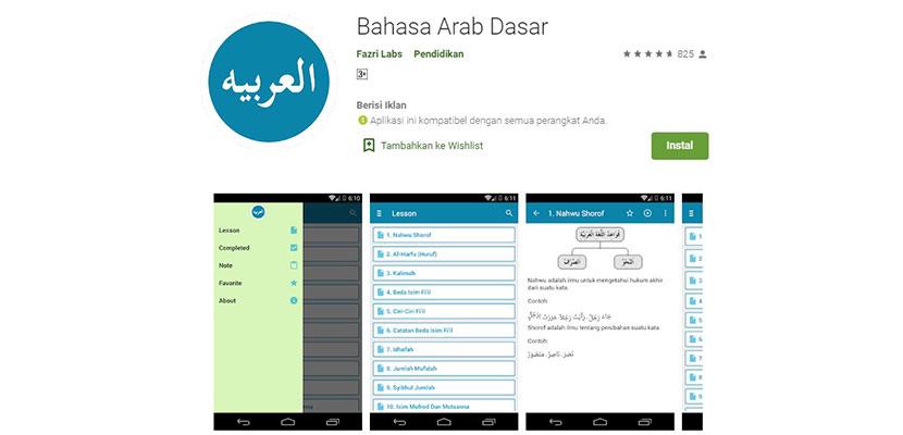 Bahasa Arab Dasar