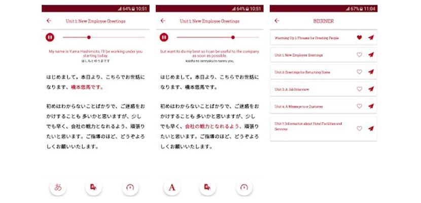 Japanese Listening Speaking Practice