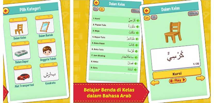 Secil Kamus Arabic Indonesia