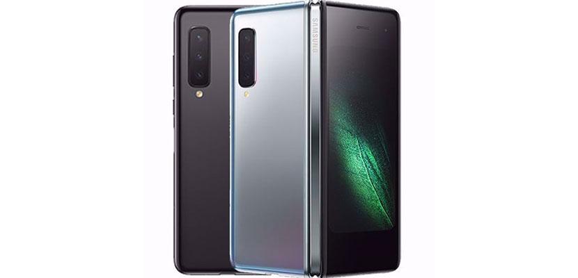 19. Samsung Galaxy Fold