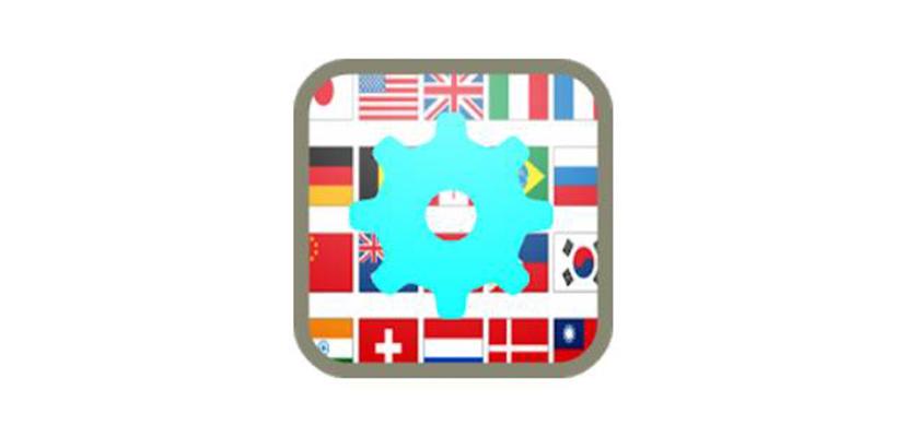 Dengan Aplikasi Set Locale Language