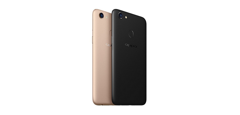 Oppo F5 Youth 1