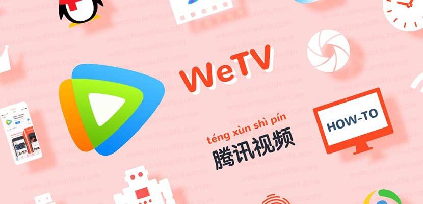 Begini Cara Membatalkan VIP WeTV Beserta Alasan dan Tips Berhenti Berlangganan