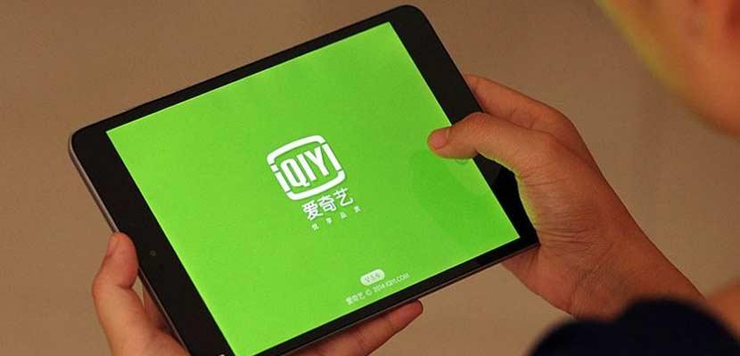 Cara Berlangganan iQIYI Terlengkap Melalui Smartphone PC