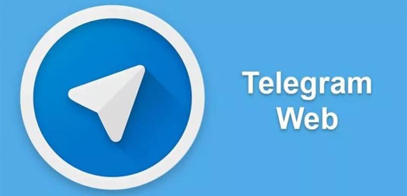 Cara Masuk Telegram Web Paling Mudah Melalui HP Laptop