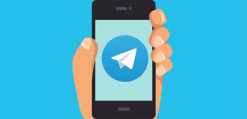 Cara Mengatasi Telegram Tidak Bisa Memutar Video 100 Berhasil